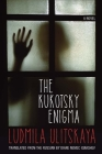 The Kukotsky Enigma Cover Image