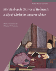 Mirʾāt Al-Quds (Mirror of Holiness): A Life of Christ for Emperor Akbar: A Commentary on Father Jerome Xavier's Text and the Miniatures of C (Muqarnas #12) Cover Image