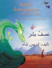 Niim le demi-garçon: French-Arabic Edition (Hoopoe Teaching-Stories) Cover Image