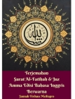 Terjemahan Surat Al-Fatihah Dan Juz Amma Edisi Bahasa Inggris Berwarna Hardcover Version Cover Image