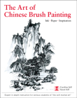 Art of Chinese Brush Painting: Ink * Paper * Inspiration Cover Image