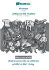 BABADADA black-and-white, Xitsonga - Leetspeak (US English), xihlamuselamarito xa swifaniso - p1c70r14l d1c710n4ry: Tsonga - Leetspeak (US English), v Cover Image