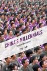 China's Millennials: The Want Generation Cover Image