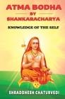 Atma Bodha By Shankaracharya: Knowledge of the Self Cover Image