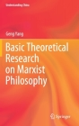 Basic Theoretical Research on Marxist Philosophy (Understanding China) Cover Image