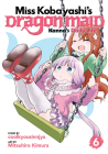 Miss Kobayashi's Dragon Maid: Kanna's Daily Life Vol. 6 Cover Image