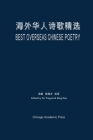 Best Overseas Chinese Poetry Cover Image