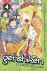Genshiken: Second Season 4 Cover Image
