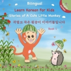 Bilingual ( Korean - English ) Book - Learn Korean For Kids: Stories of A Cute Little Monkey: 귀엽고 작은 원፪ Cover Image