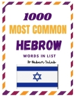 1000 Most Common Hebrow Words in Context Cover Image