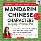 Mandarin Chinese Characters Language Practice Pad: Learn Mandarin Chinese in Just a Few Minutes Per Day! (Fully Romanized) (Tuttle Practice Pads) Cover Image