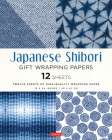 Japanese Shibori Gift Wrapping Papers 12 Sheets: High-Quality 18 X 24 Inch (45 X 61 CM) Wrapping Paper Cover Image