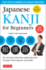 Japanese Kanji for Beginners: (jlpt Levels N5 & N4) First Steps to Learn the Basic Japanese Characters (Includes Online Audio and Flash Cards) Cover Image