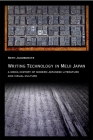 Writing Technology in Meiji Japan: A Media History of Modern Japanese Literature and Visual Culture (Harvard East Asian Monographs #387) Cover Image