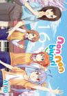 Non Non Biyori Vol. 16 Cover Image