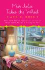 Miss Julia Takes the Wheel: A Novel Cover Image