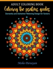 Coloring the psalms quotes: for children and adults Cover Image