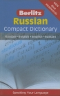 Russian Compact Dictionary: Russian-English/English-Russian Cover Image