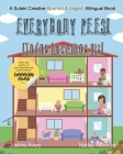 Everybody Pees / ¡Todos hacemos pis!: A Suteki Creative Spanish & English Bilingual Book Cover Image