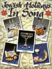 Jewish Holidays in Song Cover Image