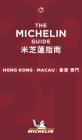 The Michelin Guide Hong Kong & Macau 2021: Restaurants & Hotels Cover Image