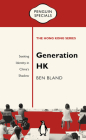 Generation HK: Seeking Identity in China's Shadow (Penguin Specials: The Hong Kong Series) Cover Image