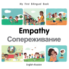 My First Bilingual Book–Empathy (English–Russian) Cover Image