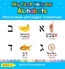 My First Hebrew Alphabets Picture Book with English Translations: Bilingual Early Learning & Easy Teaching Hebrew Books for Kids Cover Image