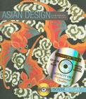 Asian Design [With CDROM] (Dover Pictura) Cover Image
