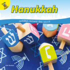 Hanukkah (Holidays Around the World) Cover Image