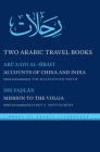 Two Arabic Travel Books: Accounts of China and India and Mission to the Volga (Library of Arabic Literature #17) Cover Image