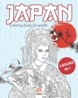 Japan - 2 books in 1: Coloring book for adults (Mandalas) - Anti stress - 50 Japan special illustrations. Cover Image