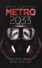 METRO 2033. English Hardcover edition. Cover Image