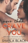 More Than Crave You (More Than Words #4) Cover Image