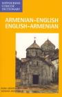 Armenian/English-English/Armenian Concise Dictionary (Hippocrene Concise Dictionary) Cover Image