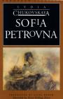 Sofia Petrovna (European Classics) Cover Image
