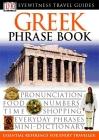Greek Phrase Book Cover Image