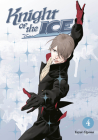 Knight of the Ice 4 Cover Image