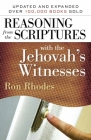 Reasoning from the Scriptures with the Jehovah's Witnesses Cover Image