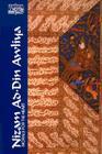 Nizam Ad-Din Awliya: Morals for the Heart: Conversations of Shaykh Nizam Ad-Din Awliya Recorded by Amir Hasan Sijzi (North Carolina Studies in the Rom Cover Image