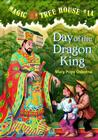 Day of the Dragon King Cover Image