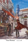The Alchemist Who Survived Now Dreams of a Quiet City Life, Vol. 1 (light novel) (The Alchemist Who Survived Now Dreams of a Quiet City Life (light novel) #1) Cover Image