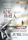 Ji Yi Chuan Shou Ren ( Simplified Chinese) Cover Image