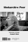 Shekarchie Peer Cover Image
