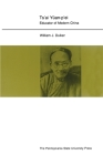 Ts'ai Yuan-P'Ei: Educator of Modern China Cover Image