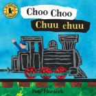 Choo Choo / Chuu chuu Cover Image