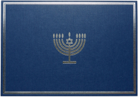 Silver Menorah Small Boxed Holiday Cards Cover Image