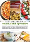 MEDITERRANEAN DIET snacks and apetizers: Learn How to Cook Mediterranean Recipes Through This Detailed Cookbook, Complete of Several Tasty Ideas for G Cover Image