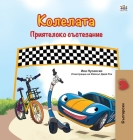 The Wheels -The Friendship Race (Bulgarian Book for Children) Cover Image