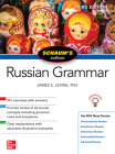 Schaum's Outline of Russian Grammar, Third Edition Cover Image